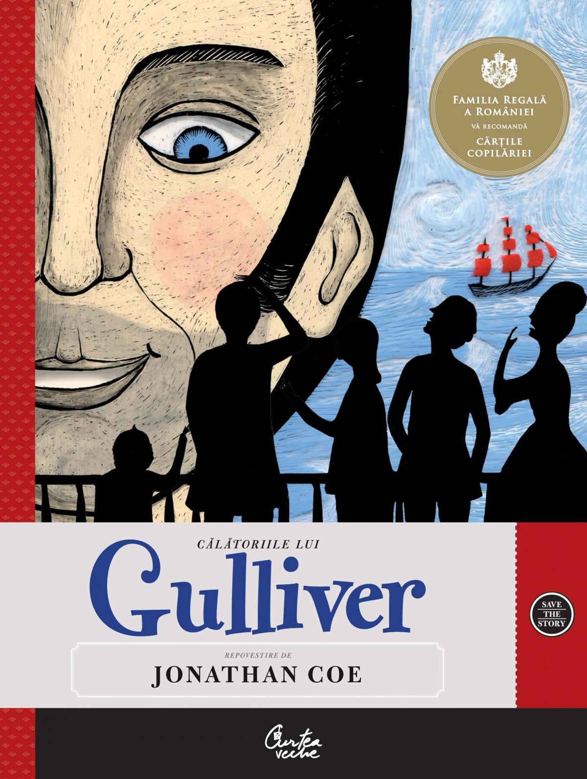 Călătoriile lui Gulliver (Repovestire de Jonathan Coe după romanul lui Jonathan Swift)