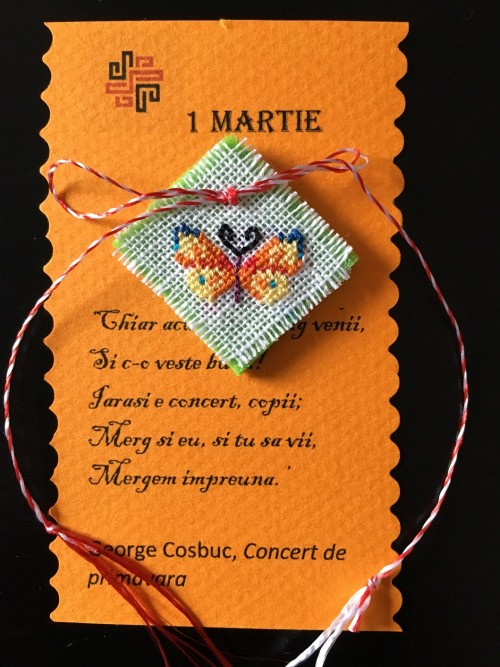 martisor-aripa-de-fluture